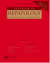 Textbook of Hepatology From Basic Science to Clinical Practice FULL